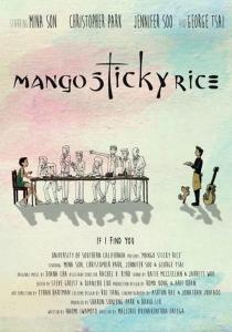 Mango Sticky Rice Poster - Filmmakers Night